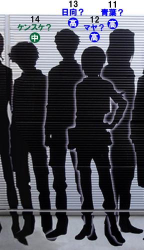 silhouette03-thumbnail2.jpg