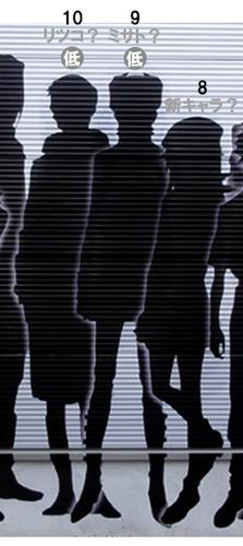 silhouette04.jpg
