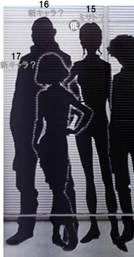 silhouette05-thumbnail02.jpg